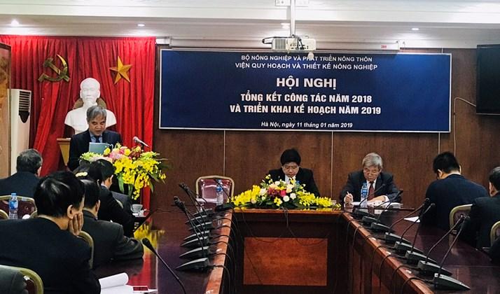 Hội nghị Tổng kết công tác năm 2018 và triển khai nhiệm vụ năm 2019